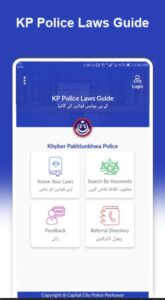 kp police law guide2