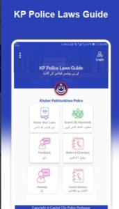 kp police law guide4